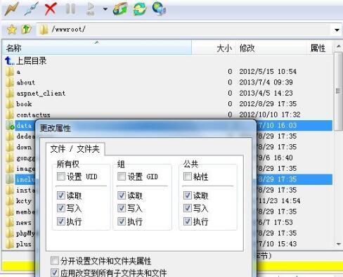 织梦DEDECMS 5.6 5.7下验证码不显示的解决方法